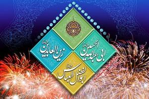 جشن اعیاد شعبانیه در حرم امامزاده سید علی(ع) برگزار میشود