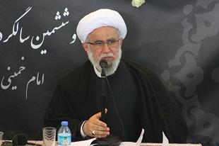 گزارشی از کنفرانس امام خمینی(ره) در هامبورگ+ عکس
