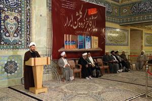 تدوین گلشن ابرار استان فارس کلید خورد