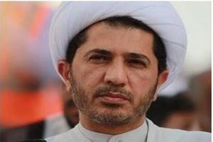 دبیرکل جمعیت وفاق بحرین شهادت دو جوان بحرینی را تسلیت گفت