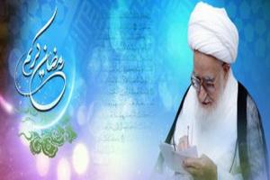 به قلم آیتالله العظمی  صافی: «بهار بندگی »در نمایشگاه قرآن عرضه شد