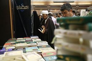 سومین نمایشگاه قرآن و عترت استان قم گشایش یافت