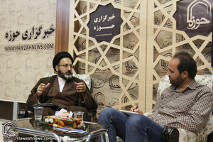 ارتباط مراجع تقلید با نمایشگاه قرآن از طریق ویدئو کنفرانس