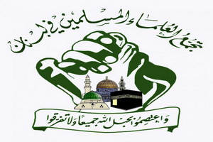 علمای لبنان: اقدامات امنیتی حزب الله توسعه یابد