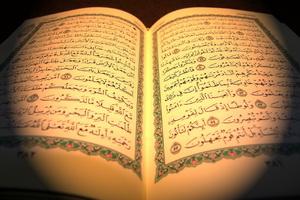 انتشار شماره جدید دوفصلنامه علمی پژوهشی «قرآنشناخت»