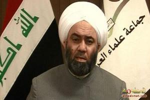 طبقه سیاسی شیعه در حوادث اخیر عراق مورد هدف قرار گرفت