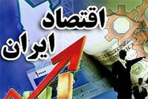 رشد فزاینده نقدینگی؛فرصتِ تهدیدزای اقتصاد ایران