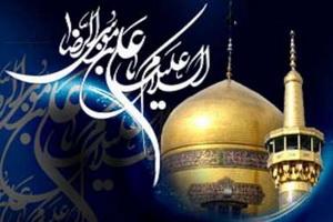 اعزام دومین کاروان زیارتی معمرین استان قم به مشهد مقدس