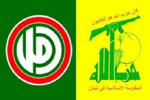 حزب الله و جنبش امل توهین به امام موسی صدر و نبیه بری را محکوم کردند