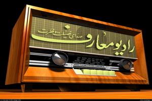 صوت | از هماندیشی وعاظ و خطبای مشهور تا برگزاری همایش جبهه جهانی شباب المقاومه در مشهد