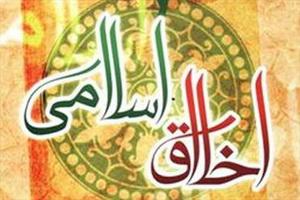 جلسه  شورای تخصصی موضوعات پایان نامه با گرایش اخلاق اسلامی برگزار شد
