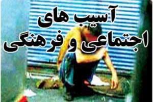 روحانیت در پیشگیری از آسیب های اجتماعی دولت را یاری کند