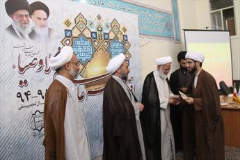 اساتید و طلاب برتر مدرسه خاتم الاوصیا (عج) تجلیل شدند