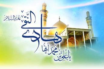ویژگیهای زندگی امام هادی(ع)؛ فضائل و معجزات