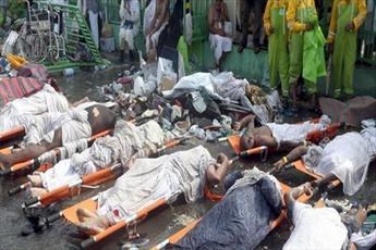 چهلمین روز گرامیداشت شهدای منا در خرم آباد برگزار شد