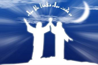 انتشار کتاب «معجم موضوعی الغدیر» همراه با تولید دو نرم افزار