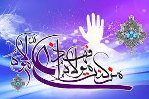 مراسم غدیر در ۵۰ کشور جهان برگزار می شود