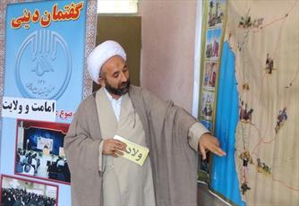 برگزاری ۶۰۰ گفتمان دینی در مدارس بروجرد