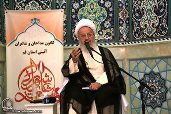 کسانی که افراط و تفریط میکنند از اسلام خارج هستند / به طرفداری از یک جناح، مجالس حسینی  را آلوده نکنیم