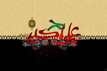 انتشار ویژه نامه حضرت علی اکبر(ع) با ۳۶ مطلب خواندنی