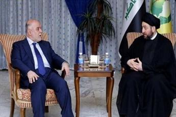 نخست وزیر عراق با سید عمار حکیم دیدار کرد