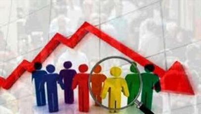 گزارشی از نشست شورای طرح و برنامه حوزه با موضوع بحران کاهش روند رشد جمعیت