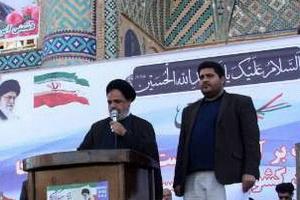 توطئه های آمریکا علیه ملت ایران ادامه دارد