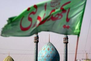 مسجد جمکران آماده اجرای طرح های مختلف فرهنگی در دهه کرامت