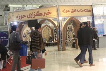 تقدیر از خبرگزاری حوزه برای حضور فعال در نمایشگاه بینالمللی قرآن