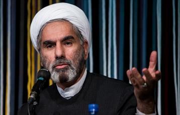 الگوی اسلامی – ایرانی پیشرفت؛ نقشه راه تمدن نوین اسلامی