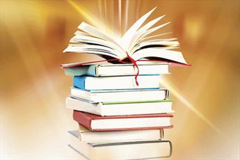 انتشار ۸۰ عنوان کتاب با همکاری سازمان سمت و پژوهشگاه حوزه و دانشگاه