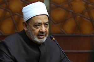 واکنش نهادهای دینی مصر به اسلام ستیزی در غرب