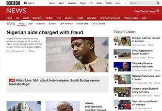 خبر پولشویی در نیجریه، تیتر یک بی بی سی شد +عکس
