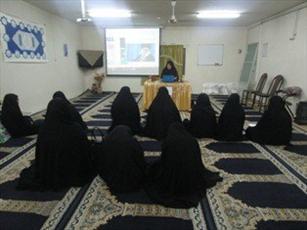 فراخوان جذب مدرّس در حوزه علمیه خواهران لرستان