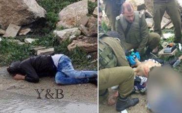 صهیونیستها یک نوجوان فلسطینی را به شهادت رساندند