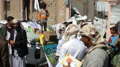 توزیع اولین بخش از کمک های مردمی ایران در یمن + تصاویر