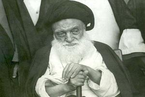 مراسم  سالگرد ارتحال آيت الله العظمی بروجردی برگزار می شود