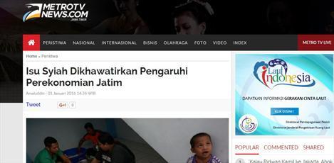 وضعیت نابسامان پناهندگان شیعه در اندونزی