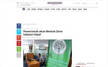دولت اندونزی منطقه صنعت حلال ایجاد می کند