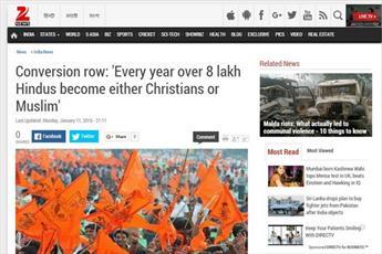 سالانه بیش از ۸ هزار هندو به ادیان اسلام و مسیحیت میگروند