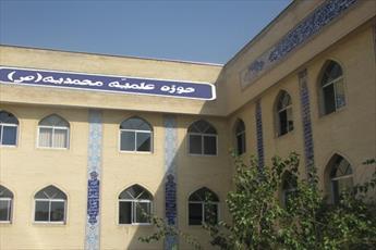 یادواره شهدای مدافعان حرم در مدرسه محمدیه شیراز برگزار شد