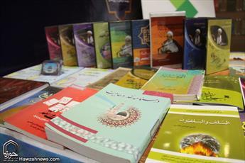 آشنایی با آثار علمی  غرفه های  نمایشگاه طلایه داران نقد وهابیت(۱)