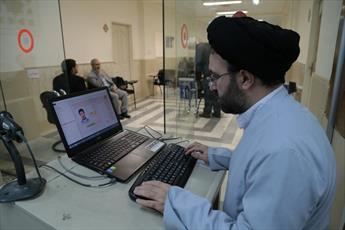برگزاری۲۰۰ امتحانحوزهبه صورت مجازی و با شرکت بیش از۸۹هزار نفر