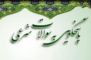 پاسخگویی طلاب مازندرانی به شبهات دینی در نمایشگاه قرآن