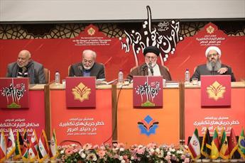 علمای اسلام برای نفوذ تکفیری ها چاره اندیشی کنند