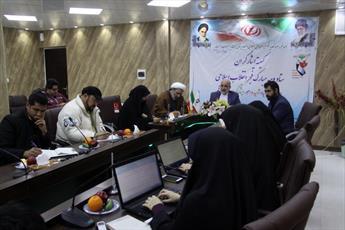 برنامه های اداره کل بنیاد شهید استان قم در دهه فجر تشریح شد