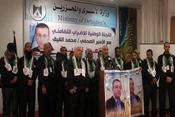 فلسطینیان در همبستگی با روزنامه نگار زندانی،  اعتصاب غذا کردند