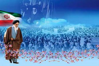 ویژه نامه فجر انقلاب منتشر شد