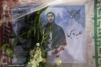 بزرگداشت روحانی شهید مدافع حرم در اهواز برگزار می شود