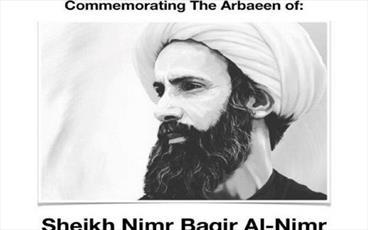 به مناسبت چهلمین روز شهادت برگزار می شود؛ مراسم بزرگداشت شیخ نمر در میشیگان آمریکا